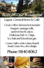 Bow Bridge Roadhouse